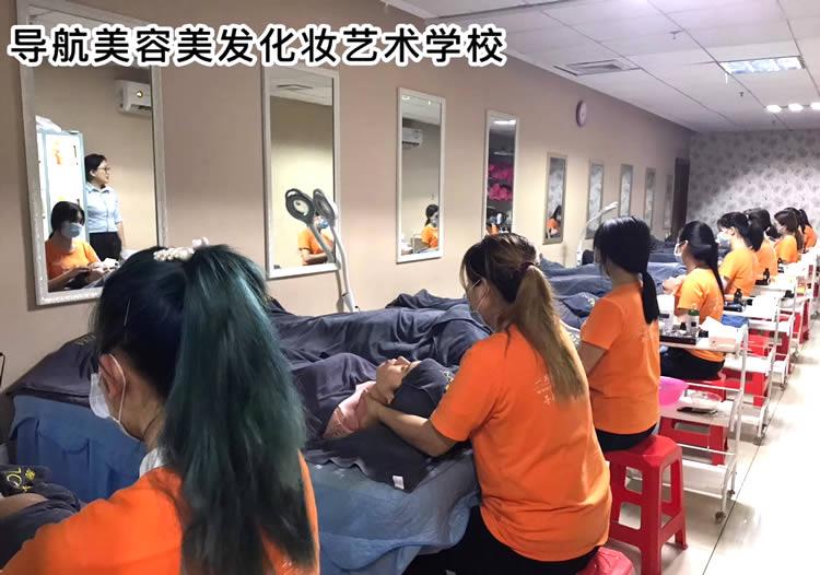 珠海美容培训班