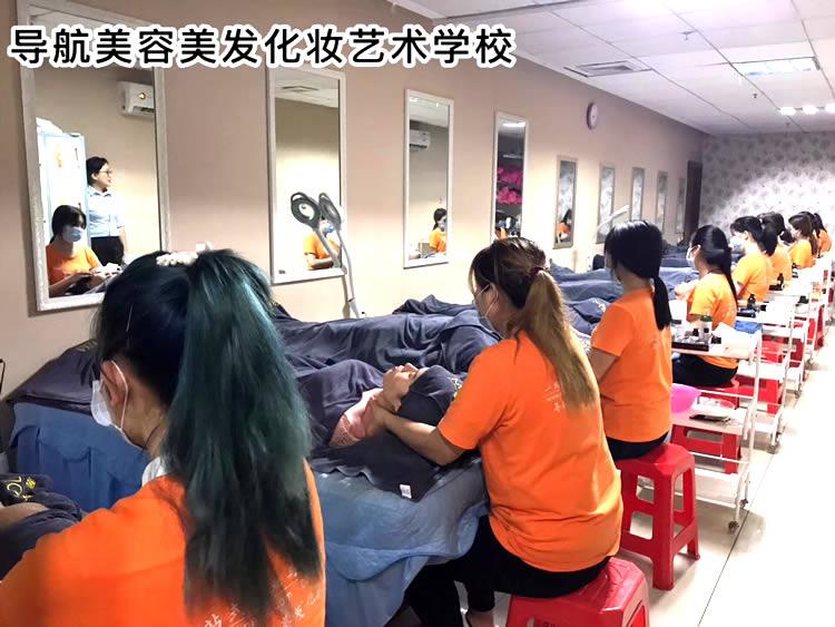珠海美容培训学校 美容美体就业班