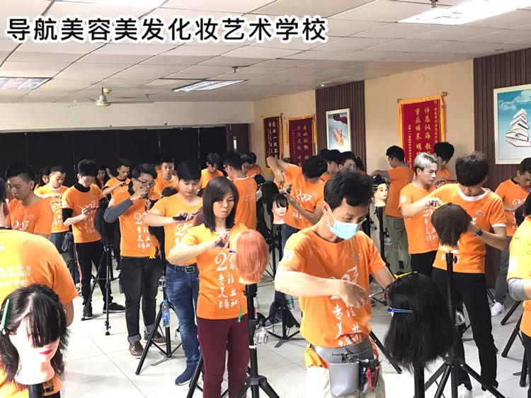 珠海美发培训学校