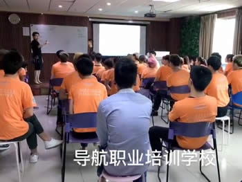 珠海美发培训学校-理论课堂