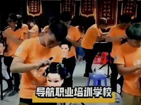 美发培训班视频展示
