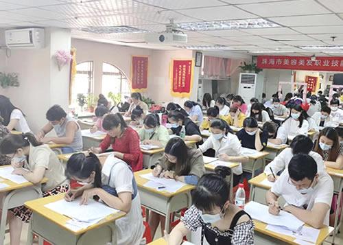 美容美发师职业资格证考试