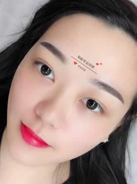 韩式半永久轻奢定妆眉