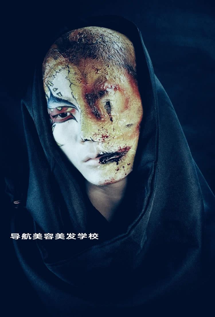 鬼面妆造型