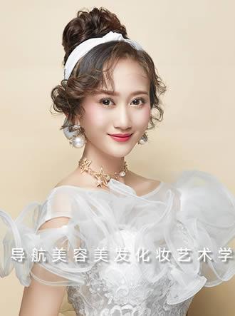 白纱新娘造型妆面