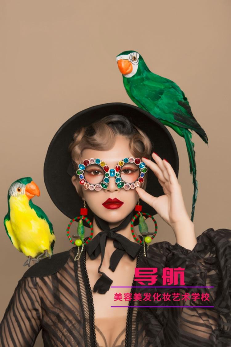 创意平面广告造型妆面