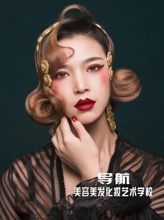 时尚创意舞台造型妆面